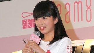 エンタメニュースを毎日掲載!「MAiDiGiTV」登録はこちら↓ http://www.youtube.com/maidigitv 人気アイドルグループ「AKB48」が新たに設立する「チーム8...