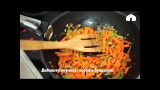 Стир-фрай с китайской лапшой