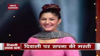 Diwali Sapna Wali: Diwali For Me Is Family Time, Says Sapna Choudhary