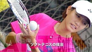 張文馨(台湾)のカットサーブ The Art of Soft Tennis --Under Hand Cutting Serve-- CHANG Wen-Hsin(TPE)