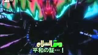 saint seiya intro arabic japanse Sub