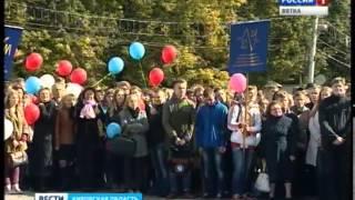 День первокурсника-2015 (ГТРК Вятка)