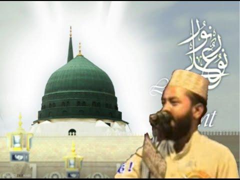 suraj ka chamakna to bas ek bahana hai beautiful (HD) naat by sajjad nizami sahab