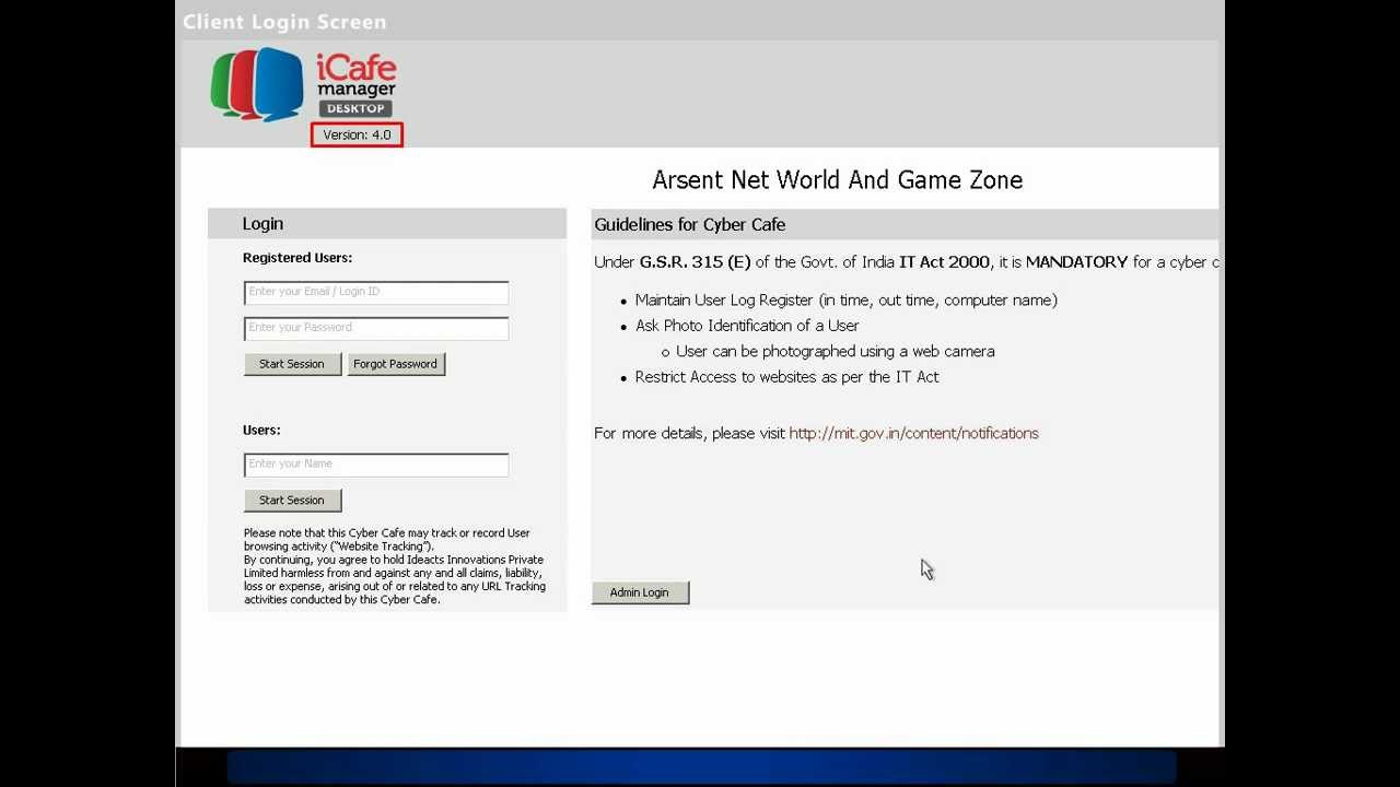 icafe login