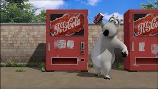 Медведь Бернард - Торговый автомат - серия 9 / Bernard - The Vending Machine - episode 9