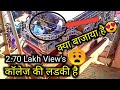 Download Jise Dekh Mera Dil Dhadka(College ki ladki Hai ) Gurudatta Band Kapdane  No. One Band In Maharashtra MP3 song and Music Video