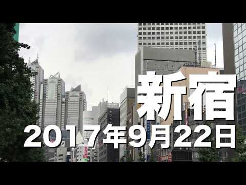 iPhone 8 Launch Day in Japan