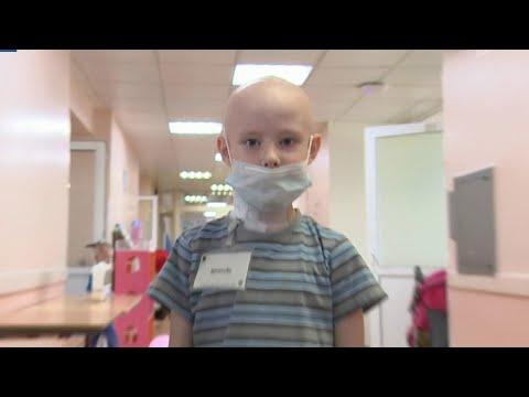 Московские врачи теперь могут лечить рак у детей без химиотерапии.