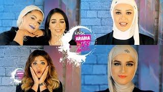 NYX ARABIA FACE AWARDS 2016 - PROMO VIDEO /  نيكس فيس أووردز العرب  2016 - فيديو البرومو
