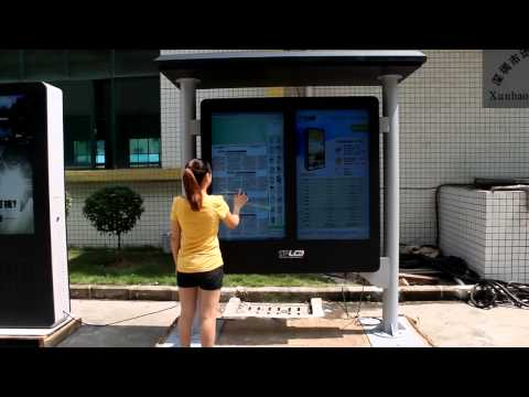outdoor lcd displays,Outdoor newspaper kiosk, www odlcd com