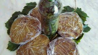 виноградные листья  для Долмы-Заготовка на Зиму-два Способа