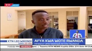 Mpango wa afya kwa wote nchini Rwanda