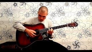Unbreak My Heart - Acoustic Guitar Cover - [Alexander Chekmarev]