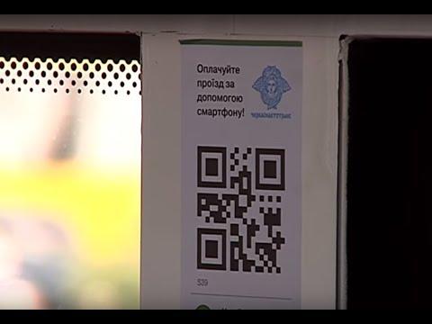 ТРК ВіККА: Катаючись у черкаських маршрутках і тролейбусах, можна виграти смартфон