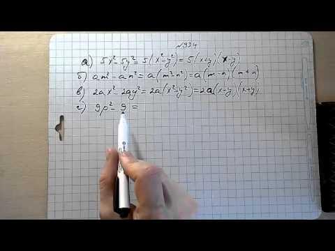 №1028 алгебра 7 класс Макарычев