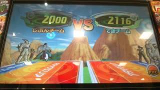 DBH 対戦動画 ケンタウロスTV VS アツシさん!