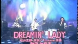和田加奈子さんの代表曲の一つ。 スープスパゲティのCMソングとしても...