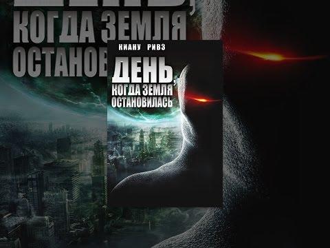 Джонни Мнемоник (1995 г)