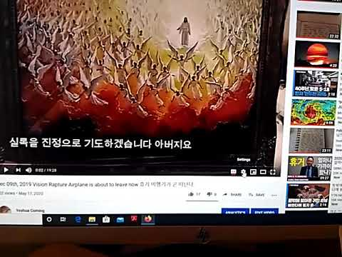 How To Use Auto-Translate Subtitles On Youtube For Your Language?