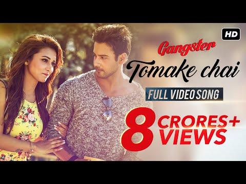Tomake Chai | Gangster | Yash | Mimi | Arijit Singh | Birsa Dasgupta | Latest Bengali Song 2016
