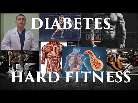 что такое несахарый диабет