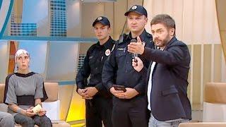 Полиция арестовала героев ток-шоу