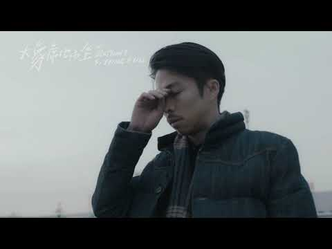 大象席地而坐 (An Elephant Sitting Still)電影預告