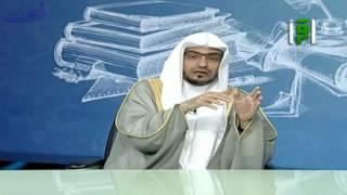 أبقِ على ما أفاء الله عليك من منزلةٍ بين الناس - الشيخ صالح المغامسي - صحيفة صدى الالكترونية