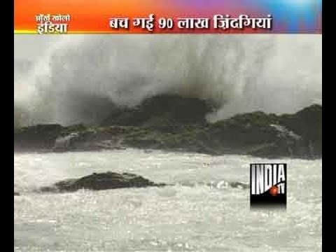 cyclone in hindi essay