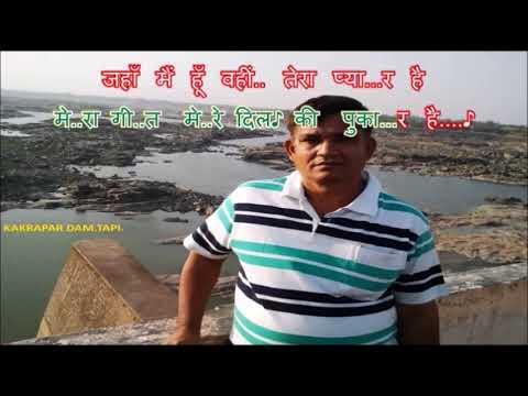 Kahi Deep Jale Kahin Dill......Karaoke.........कहीं  दीप  जले  कहीं  दिल