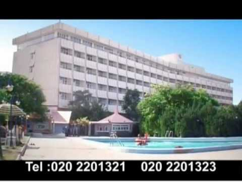 intercontinental hotel kabul pool restaurant