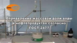 видео химико лабораторная посуда