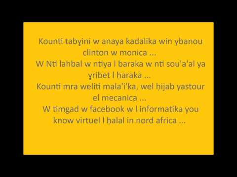 ALBUM GRATUITEMENT DIFFUSION 2012 TÉLÉCHARGER GNAWA