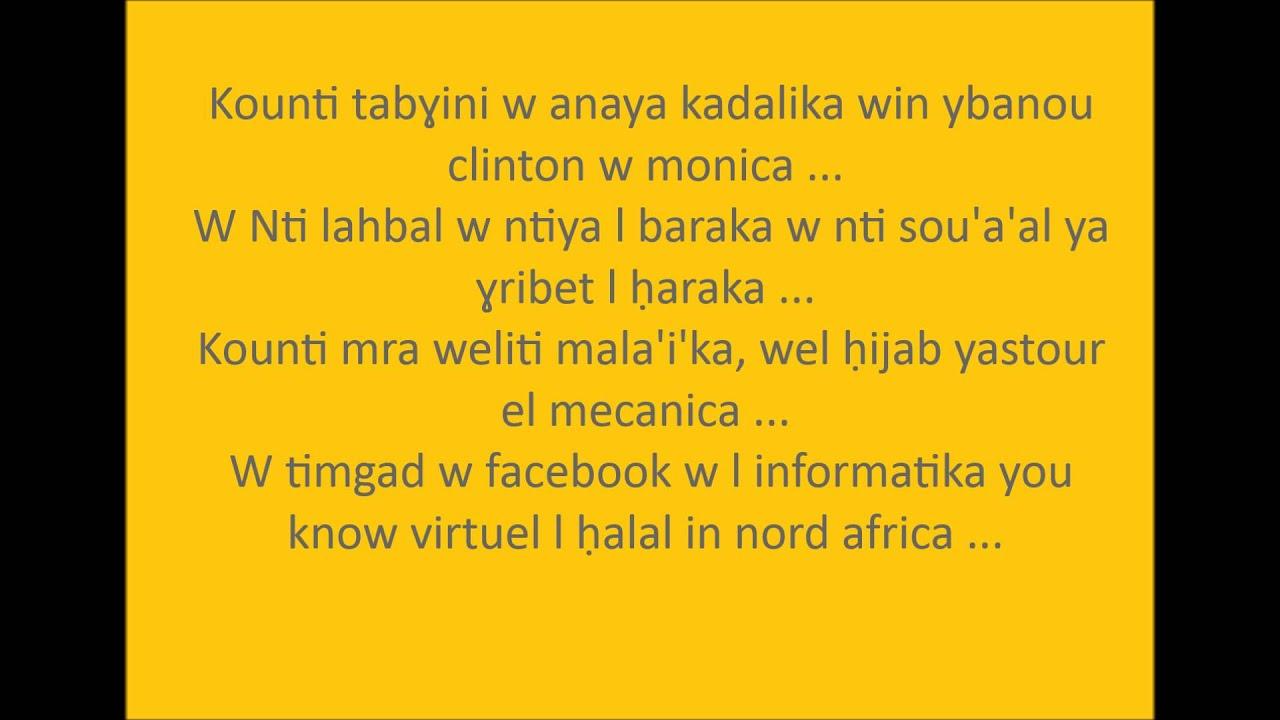 malika mouta7ajiba - gnawa diffusion 2012