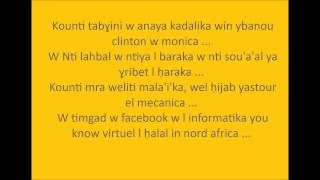 Gnawa Diffusion : Malika Moutahajiba - Paroles, lyrics