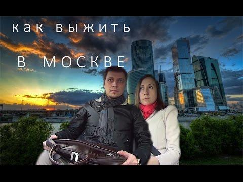 работа в москва кино