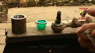 Рулевой наконечник газель/соболь, замена шарнира рулевых тяг