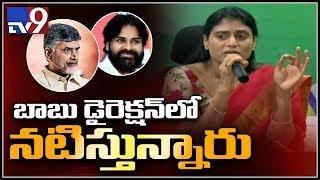 Chandrababu behind Pawan Kalyan politics - YS Sharmila - TV9