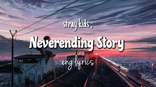 Stray Kids - A Never-Ending Story (끝나지 않을 이야기)  (English Lyrics)