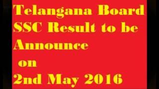 Telangana Board SSC Result 2016