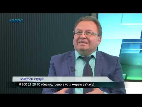 ТРК Аверс: Позачергова сесія Луцькради: політичні і господарські рішення