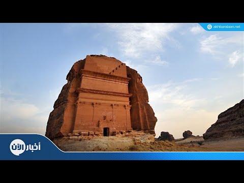 هياكل مثلثة في السعودية تحير خبراء الآثار - الوطن اليوم  - نشر قبل 3 ساعة
