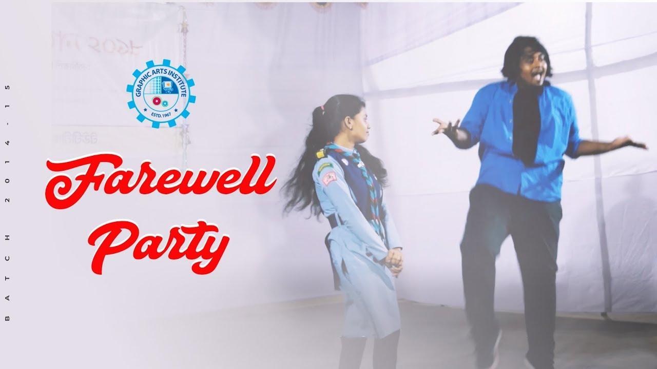 Graphic Arts Farewell Party 2018 | Bollywood songs dance | Khondokar Touhid Likhon & Megha Moni