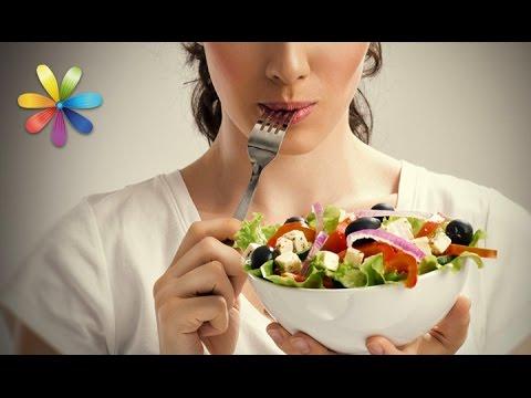Правильное питание. Принципы правильного полноценного питания