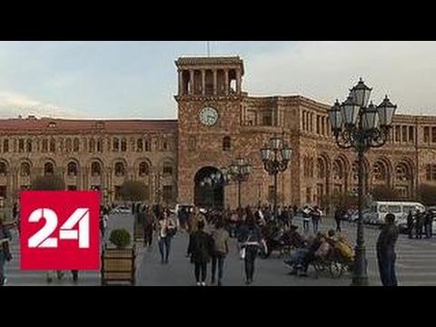 В Армении начинается предвыборная кампания