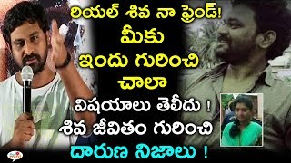 RX 100 Director Ajay bhupathi Revealed shocking facts of Real Shiva and Indhu | Latest updates