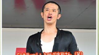 品川庄司の庄司が安藤美姫の出産についてコメント やはりやってくれまし...