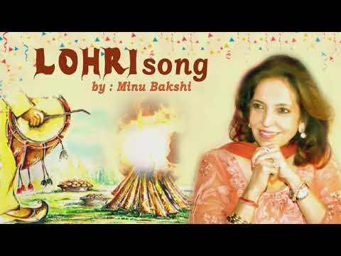 Lohri Song | Minu Bakshi | 2018 | Happy Lohri