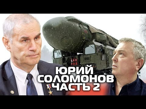 'Мёртвая рука' Путина