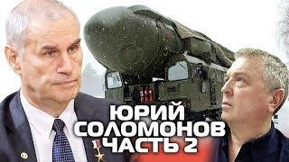 """""""Мёртвая рука"""" Путина на горле  США / #ЗАУГЛОМ"""